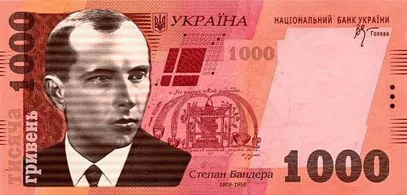 """Гонтарева прокомментировала введение купюры номиналом в 1000 гривен: """"Кулиша там не будет. Остальное давайте пока подержим в тайне"""" - Цензор.НЕТ 2278"""