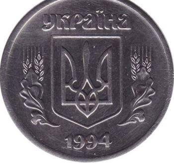 Рідкісні монети України. Скільки коштують рідкісні українські монети. Частина 2