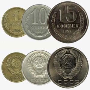 Самі дорогі монети ссср ціна коллекционные десятки