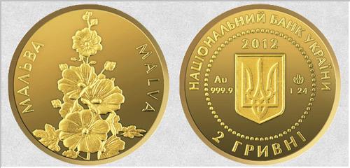 Монета 2 гривні монети україни оборудование для ювелирных магазинов планшеты