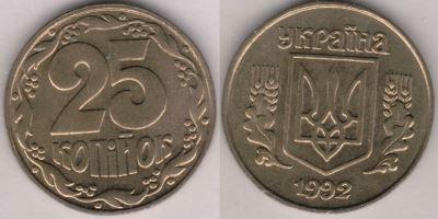 Продати монети україни 10 рублей 2005 ленинградская область цена