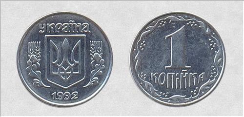 сколько стоит монета 50 копiйок 2006 года украина цына