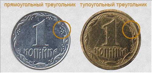 1 копійка 1992 ціна драгоценные российские монеты