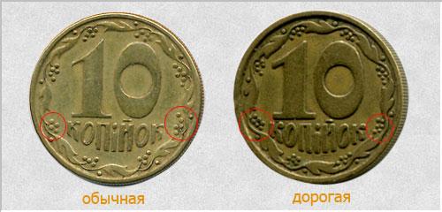 копейка серебром 1843 года цена стоимость монеты
