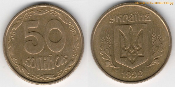 2 копейки 1903 года цена в украине