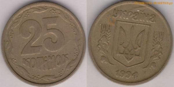 25 копійок 1994 року ціна монета 50 тысяч рублей 2010