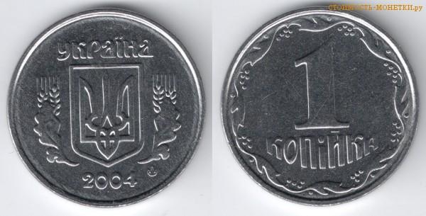 1 копейка копійка 2003 касса в банке фото