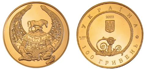 Цінні монети україни каталог монеты серии президенты америки
