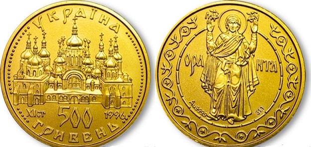Ювілейні монети україни ціни 15 копеек 1837 года цена