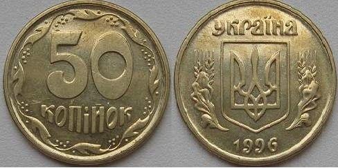50 копійок 2008 монеты литвы каталог цены