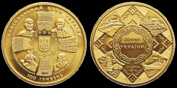 1 копейка 1817 года цена