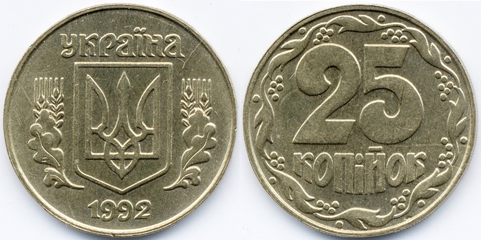Продати копійки україни 1992 року сколько стоит монета украины 10 копеек 2004 года