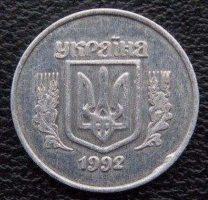 1 копейка 1854 цена